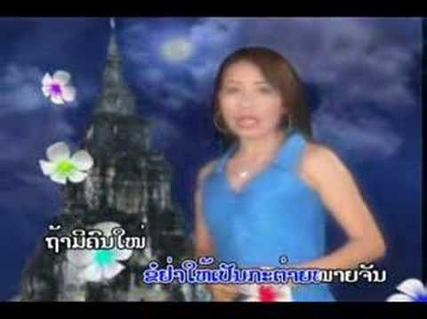 Lammoond - Lao Music Vdo Www.laopromotion video