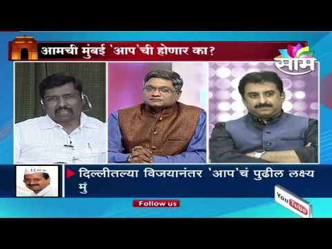 Awaaz Maharashtracha | Telecasted on 12-02-2015 | Part 04