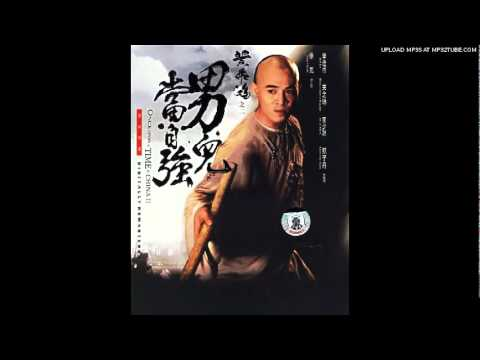 Wong Fei-hung 黃飛鴻 Theme (Jackie Chan Remix) - Once Upon a Time in China