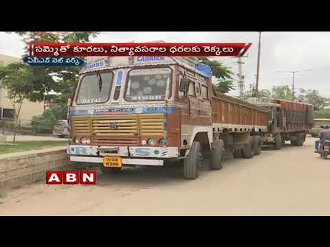 All India Truck owner association 4th day protest in Hyderabad