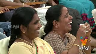 Pattimandram - Sorgam - Veetila Naatila? - New Year Special