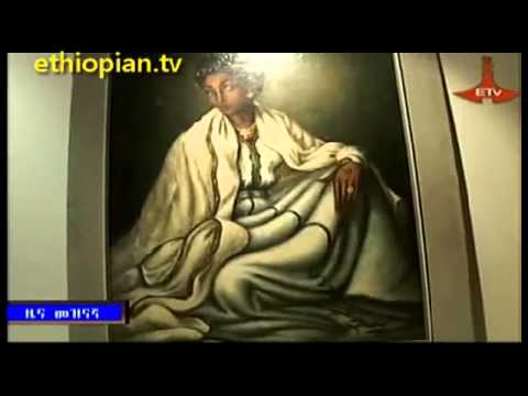 Ethiopian Entertainment News - Sunday, April 21, 2013