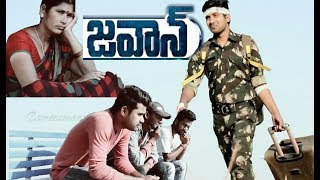 SOLDIER  short film |first Telugu and hindi short film about the soldiers||
