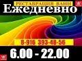 SUPER-ЭМАЛИРОВКА ВАНН Москва,26.06.15 Ген. Глаголева 22 кор1 СЕМЬ лет назад делал. ПОСЛЕ!!!