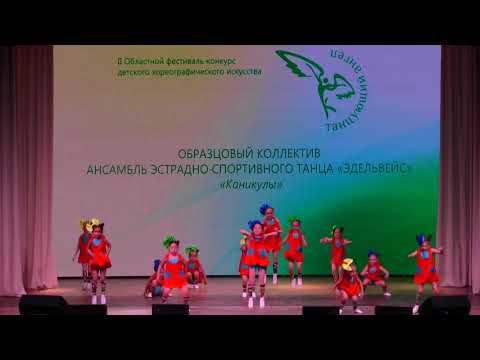 2018.06.02 - Танцующий ангел - 2018 - 03