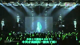 初音ミク新加坡演唱会(附中文字幕)15.こっち向いてBaby