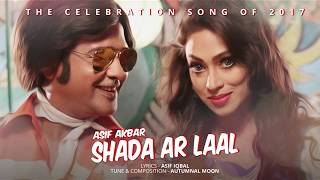 Shada Ar Laal | Asif Akbar | Poppy | Behind The Scene 1| 2017