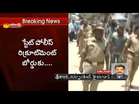 9056 Police Dept Recruitment  in Telangana State Government
