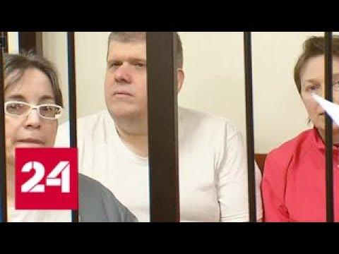 Как бог Кузя выкачивал деньги из своих последователей - Россия 24