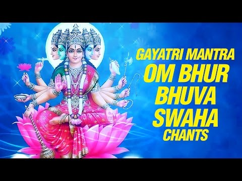 Gayatri Mantra 108 peaceful chants (NEW) With Lyrics by shilendra...