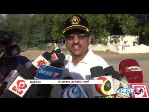 500 participates in Coastal Cleanup at Tuticorin beach   Tamil Nadu   News7 Tamil  
