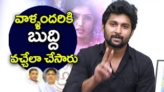 Hero Nani about AWE Movie Success |  #AWESuccess | NANI INTERVIEW | #AWEMovie