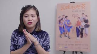 Behind the scenes + Event Highlights of 《篮球泡泡茶 Hooped On You》Mini Movie