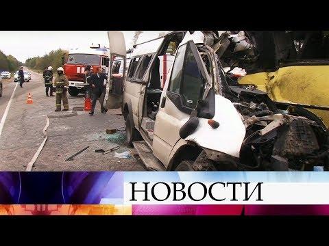 Следователи выясняют, что стало причиной крупной автоаварии в Тверской области.