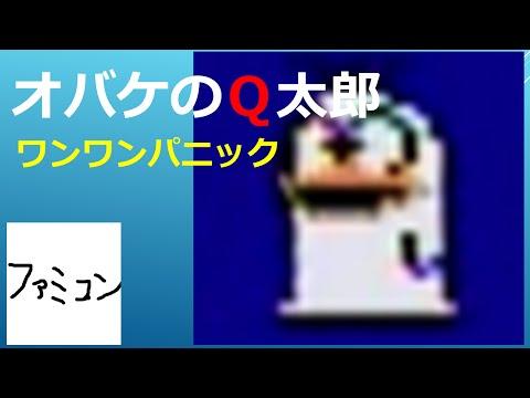 オバケのQ太郎の画像 p1_28