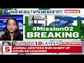 1st O2 Express To Arrive In K'taka | Express Carrying 6 O2 Tankers  | NewsX