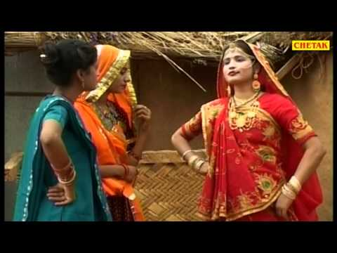 Panya Sepat Nakhrali Binanni - Full Comedy - Rajasthani - Chetak video