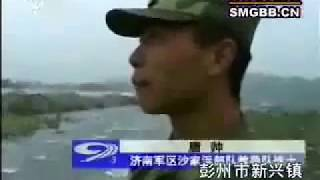 CHINESE PLA SOLDIERS