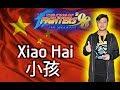KOF98 // WELL Global E-Sports League Online // Xiao Ming 小明 vs Xiao Hai 小孩 // FT 7 // 01/12/2017 -
