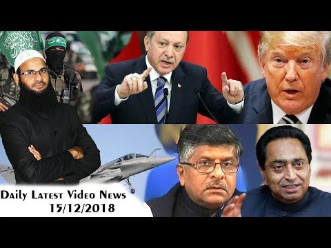 [15/12/2018] Daily Latest Video News: #Turky #Saudiarabia #india #pakistan #America #Iran