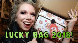 LUCKY Bag 2018! - The BEST Year Ever?