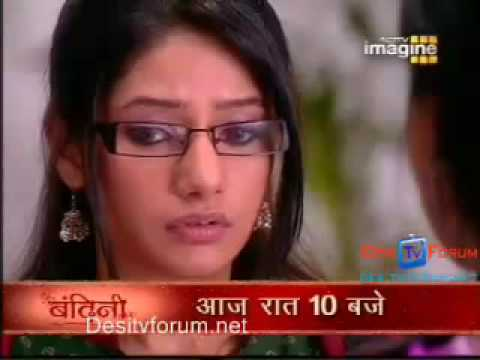 Kitni Mohabbat Hai 26th May 2009 09 Part 1 video