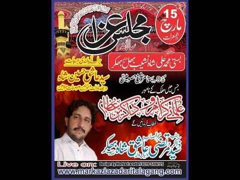 Live Majlis e aza 15 March jals zakir murtaza ashiq basti muhammad ali shah nashaib bhakhar