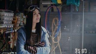 Phim mới của Trịnh Sảng tung teaser nhưng danh tính nhà sản xuất mới là điều gây sốc!