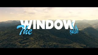 The window (  التاقة )  - (Short Film) فيلم جزائري