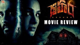Gruham Telugu Movie Reviews Ratings | New Telugu Horror Movie 2017 | Siddarth, Andrea