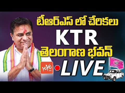 KTR LIVE | Opposition Leaders Joins TRS Party | Telangana Bhavan | YOYO TV Channel