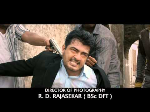 BILLA 2 DIALOGUE PROMO (20 sec)