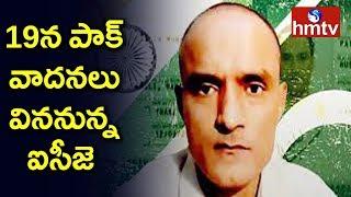 International Court of Justice to Investigate Kulbhushan Jadhav Case  | hmtv