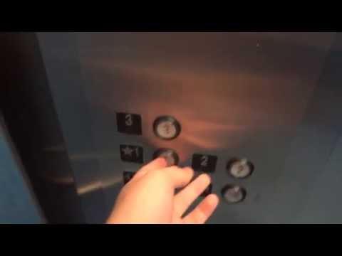 BLUE KONE Hydraulic Elevator @ Whitehorse Hall Everett Community College, Everett, WA