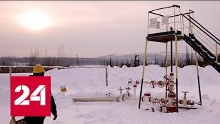 Дорога на Юрубчен. Одно из крупнейших месторождений Роснефти. Специальный репортаж Дмитрия Кодаченко
