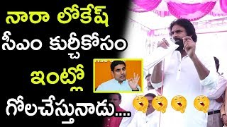 Pawan Kalyan Demands Loan Waiver for Titli Affected Areas | Interacts with Palasa Victims | TTM