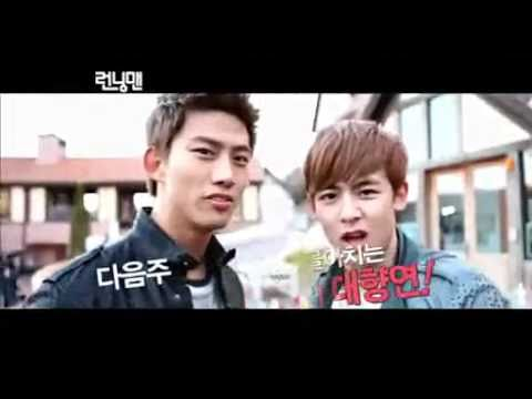 110417 2PM Taecyeon&Nichkhun Running Man Preview