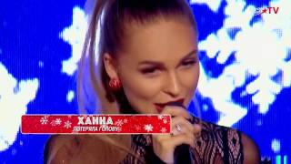 ХАННА - ПОТЕРЯЛА ГОЛОВУ / HANNA - POTERIALA GOLOVU / NEW YEAR 2017 / EUROPA PLUS TV