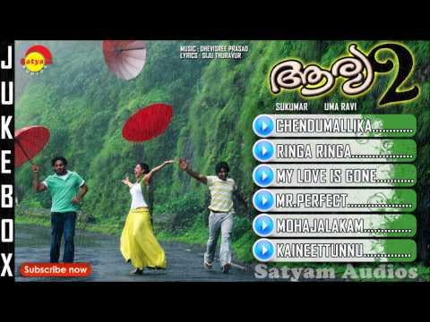 Aarya 2   Malayalam Film  Full Audio Jukebox  Allu Arjun  Kajal Agarwal