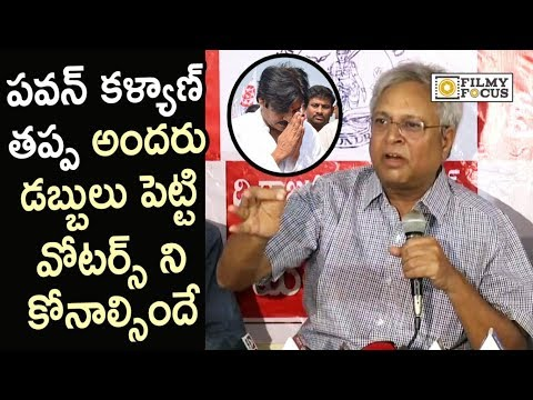 Undavalli Arun Kumar Sensational Comments on Pawan Kalyan Craze in Andhra Pradesh Politics