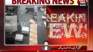Download video Lahore: Credit Card Hacker Arrested By FIA Crime Circle From Johar Town