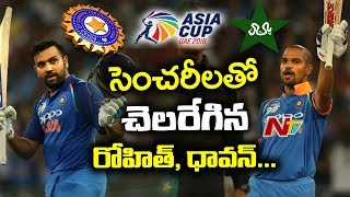 India Beat Pakistan By 9 Wickets, Asia Cup 2018 Highlights | NTV