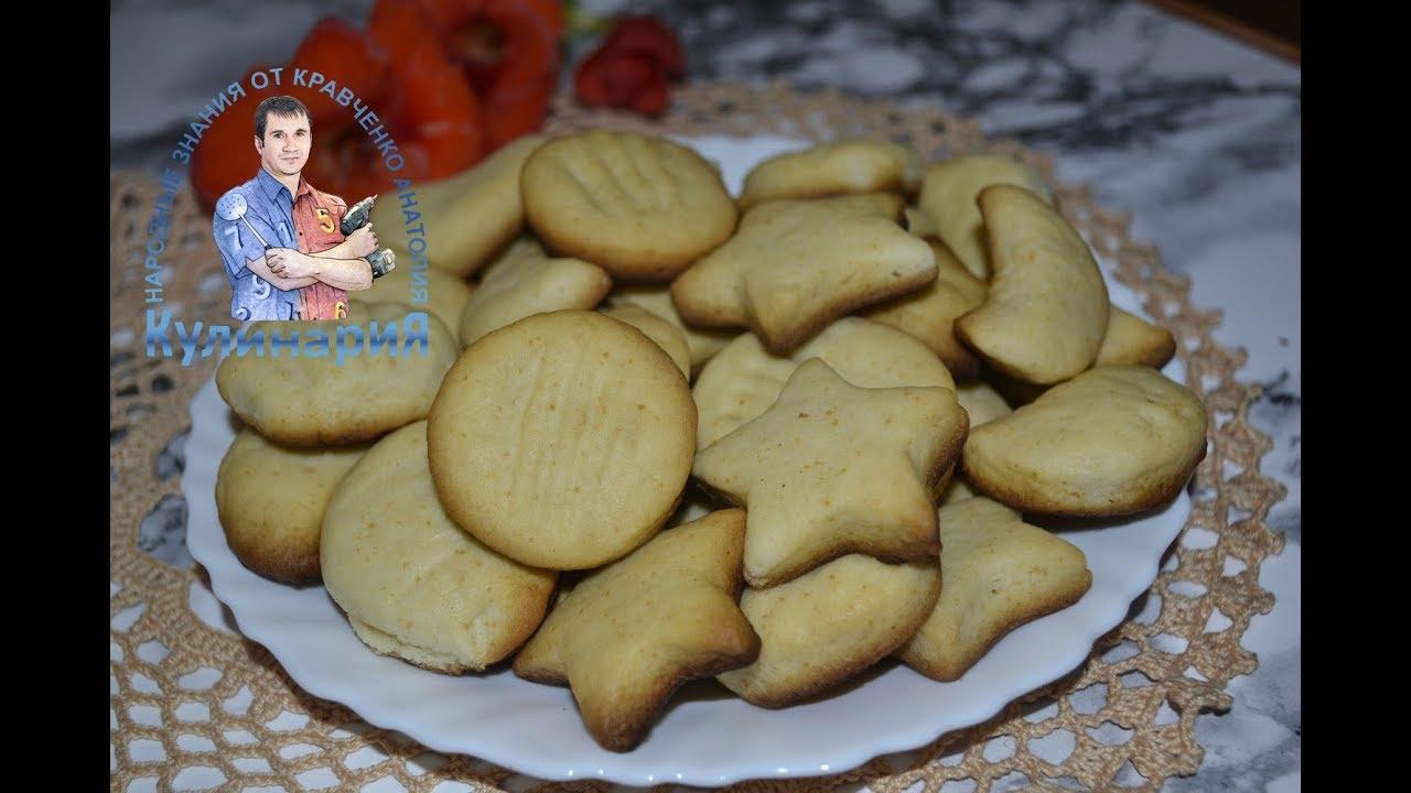 Вкусное печенье на сметане рецепт с фото