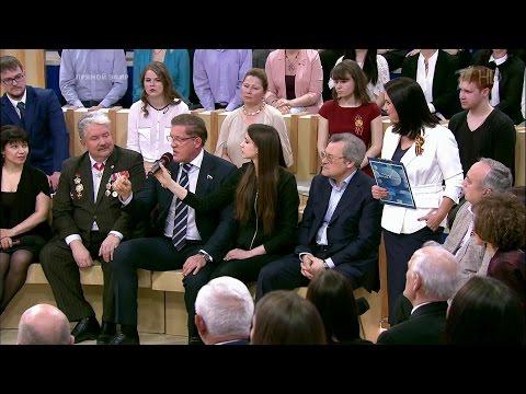 Россия в мире: вчера и сегодня. Время покажет. Выпуск от 29.04.2016