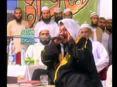 Raafat Hussain Surah Qaaf.mp4 video