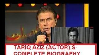 TARIQ AZIZ ACTOR,S COMPLETE BIOGRAPHY