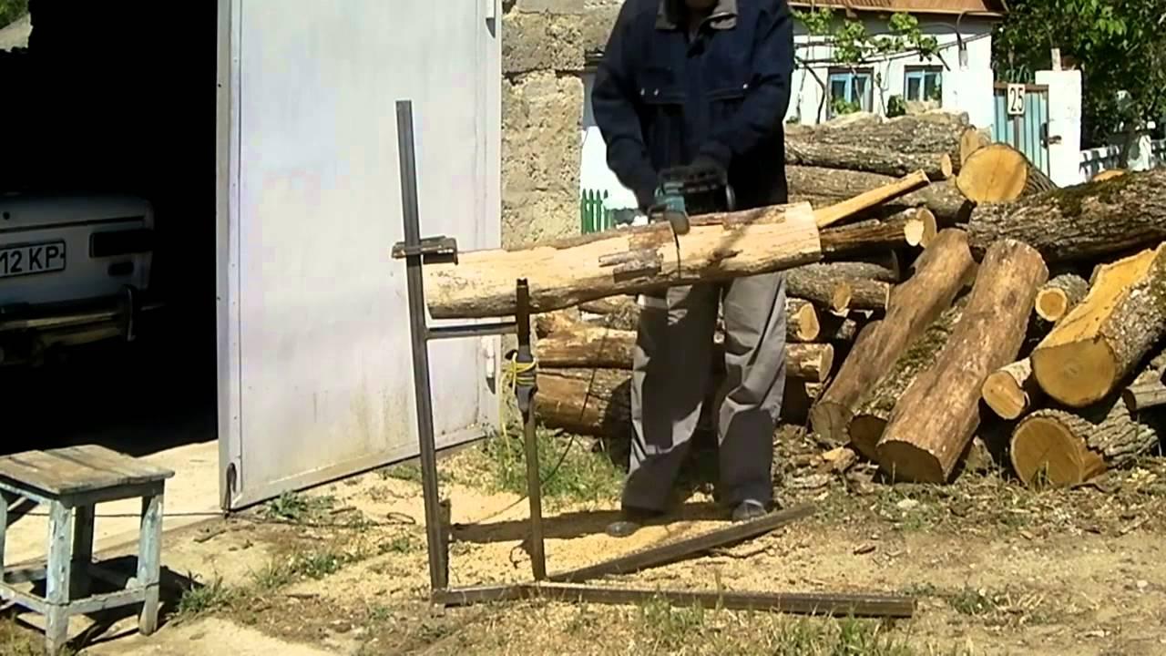 Козлы для распиловки дров бензопилой своими руками