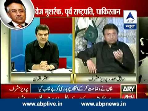 PM Narendra Modi is anti-Muslim & anti-Pakistan: Pervez Musharraf