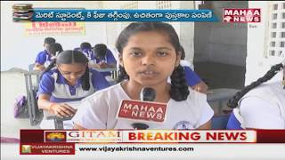 Special Focus On Vijayawada Gautama English Medium High School