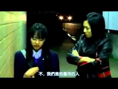 Sora Aoi   Play Angels   Japan Full Movie Part 21 video